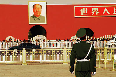China, Beijing, Tiananmen Square, Guard Art Print by Anthony Asael