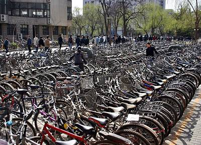 Art Print featuring the photograph China Bicycle Parking by Henry Kowalski