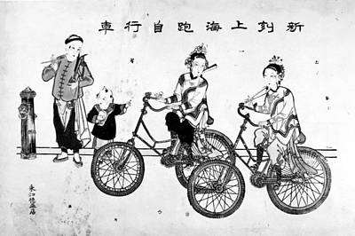 Fire Hydrant Painting - China Bicyclists, C1900 by Granger