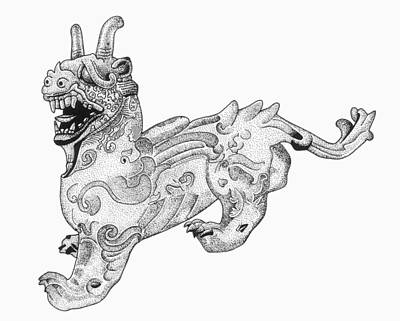Drawing - China Chimera by Granger