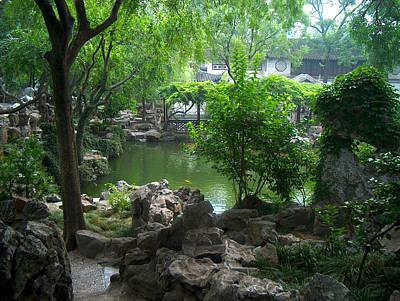 China Garden Art Print