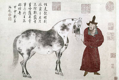 14th Century Painting - China Horse And Groom by Granger