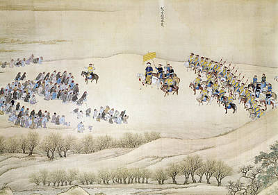 Chinese Peasant Painting - China Inspection Tour by Granger
