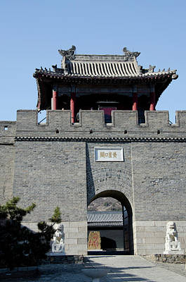 Great Wall Of China Photograph - China, Ji Province, Tianjin by Cindy Miller Hopkins