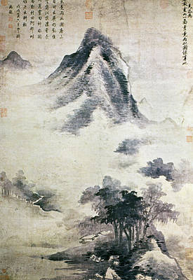 Painting - China Landscape by Granger