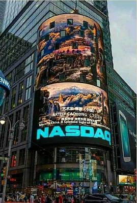 Photograph - China On Nasdaq Building by Cao Yong