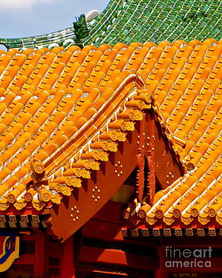 Art Print featuring the photograph China Pavilion by Joy Hardee