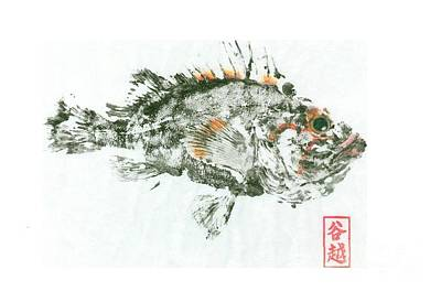 Gyotaku Painting - China Rockfish Gyotaku by Julia Tinker
