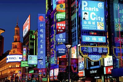 Shopping Center Photograph - China, Shanghai, Nanjing Road, The Neon by Miva Stock
