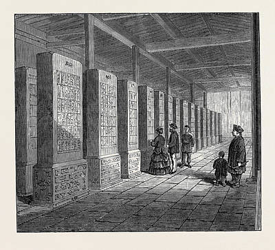 China Tablets Engraved With The Classics 1873 Art Print