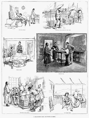 China Tea Taster, 1888 Art Print