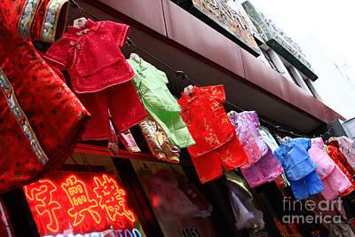 China Town Cothing Display Original
