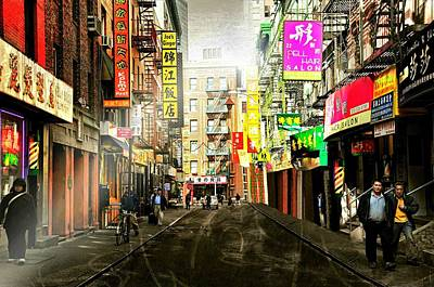 China Town Art Print by Diana Angstadt