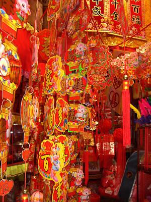 China Town Lanterns Art Print by Jack Edson Adams