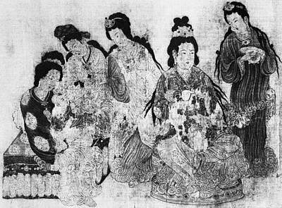 7th Century Painting - China Women & Child by Granger