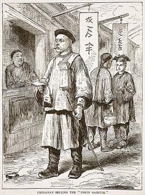 Chinaman Selling The Pekin Gazette Art Print by English School