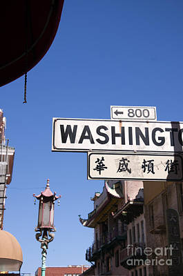 Photograph - Chinatown In San Francisco by Brenda Kean