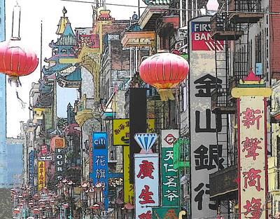 Photograph - Chinatown by Strangefire Art       Scylla Liscombe