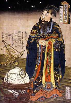 Painting - Chinese Astronomer, 1675 by Granger