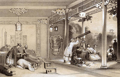 Chinese Ceremonies Performed  When An Art Print by Mary Evans Picture Library