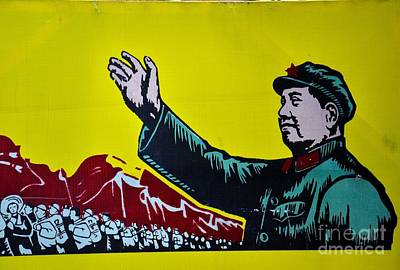 Chinese Communist Propaganda Poster Art With Mao Zedong Shanghai China Art Print