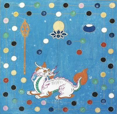 Chinese Dragon  Art Print by Vintage Art