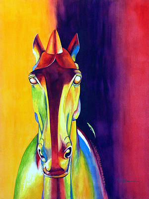 Painting - Chinese Dream Horse by Mary Dove