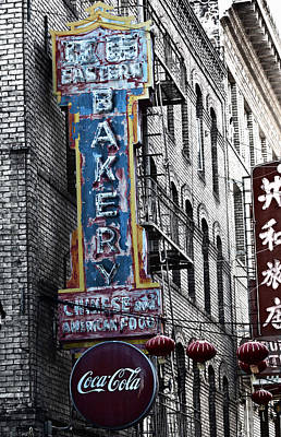 Chinese Food And Coca Cola Art Print by Larry Butterworth