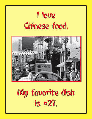Chinese Food Art Print by Mike Flynn