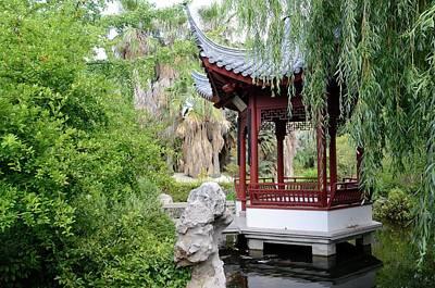 Chinese Garden Art Print
