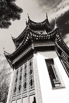 Photograph - Chinese Garden In Montreal by Arkady Kunysz