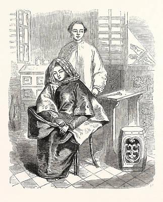 Chinese Girls. Sketched At Hong Kong Art Print by English School