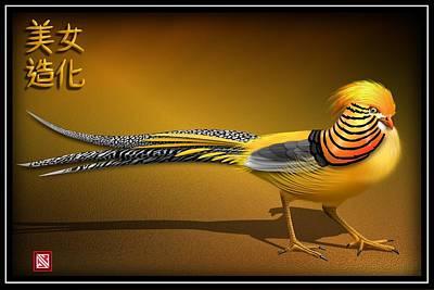 Good Luck Digital Art - Chinese Golden Pheasant by John Wills