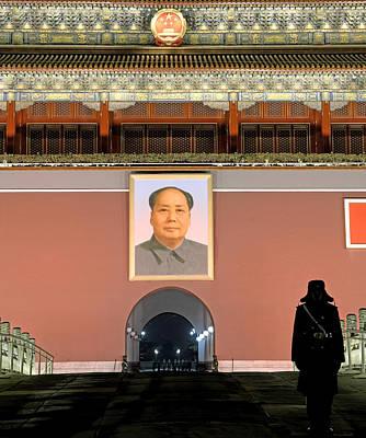 Mao Zedong Wall Art - Photograph - Chinese Guard At Tiananmen Square - Beijing China by Brendan Reals