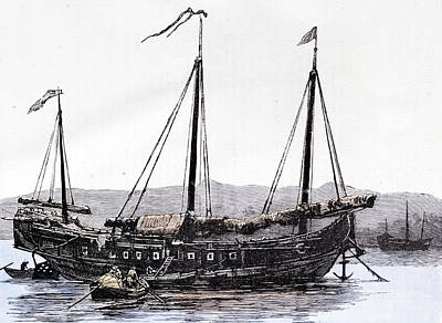 Junk Drawing - Chinese Junk. Engraving 1884 by English School