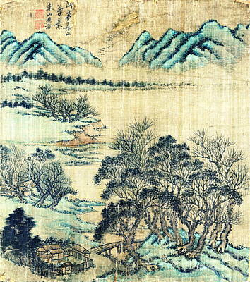 1730 Photograph - Chinese Landscape 1730 by Padre Art