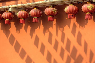 Chinese Lanterns And Shadows Playing Art Print by Darrell Gulin