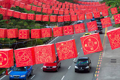 Chinese Lantern Photograph - Chinese Lanterns Hanging During Chinese by Panoramic Images