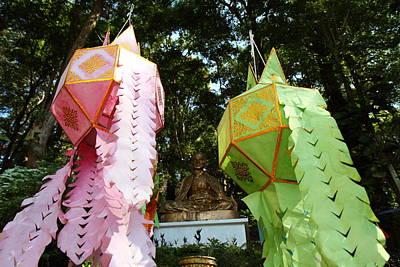 Chinese Lanterns - Wat Phrathat Doi Suthep - Chiang Mai Thailand - 01132 Print by DC Photographer