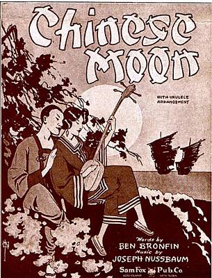 Junk Boat Photograph - Chinese Moon by Mel Thompson