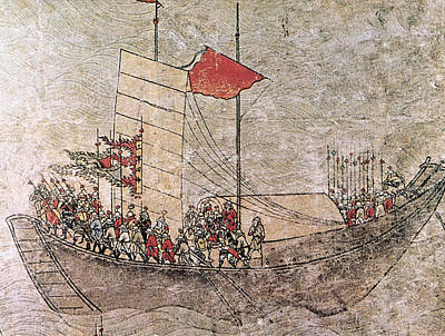 Pirate Battle Painting - Chinese Navy by Granger