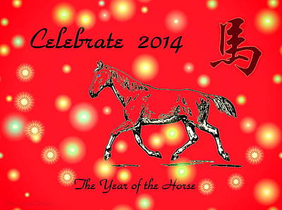 Friendly Digital Art - Chinese New Year 2014 by Joyce Dickens