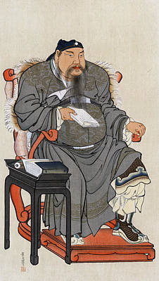 Chinese Man Painting - Chinese Official by Granger