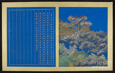 Chinese Quest For Immortality Art Print by British Library