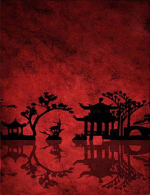 Chinese Red Art Print
