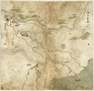 Chinese River Embankments Art Print by Library Of Congress, Geography And Map Division