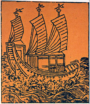 Chinese Junk Wall Art - Painting - Chinese Ship, C1420 by Granger