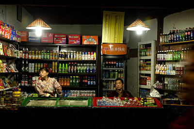 Photograph - Chinese Shopkeepers Hangzhou China by Sally Ross