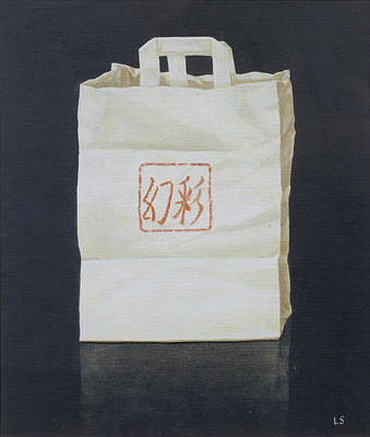 Paper Bag Photograph - Chinese Takeaway, 2004 Acrylic On Paper by Lincoln Seligman