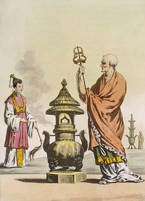 Chinese Taoist Religious Customs A Art Print by Italian School